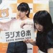 「ラジオ日本、カントリー・ガールズの只今ラジオ放送中!!」第166回 (6/10)
