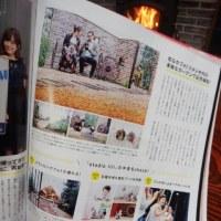 載っとりましで。  「Wink」 なる 雑誌  !