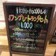 クレッソニエール@新宿三丁目(6)