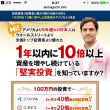 【日本人は情弱】仮想通貨が詐欺と思ってるなら笑われますよ