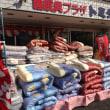 西川産業の特殊サイズ羽毛布団大処分(シングル超ロング・クイーン・セミダブル)