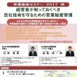 【宣伝】営業秘密セミナー開催 10月17日 @ランドマークタワー