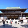 【晩秋の成田・鎌倉・東伊豆を巡る旅の巻1】