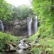 久しぶりにアシリベツの滝を見に行く