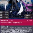 『【18】キミト ツナガル パズル』「ヴァンパイアハンター シェイン」を進化させる事が出来ましたー!
