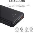 AUKEYが2万mAhモバイルバッテリー(QC 3.0対応)を限定300台セール