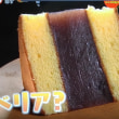 テレビ東京『よじごじDays』で紹介されました♪