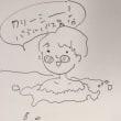 【東京銭湯】荒川区 野崎浴場