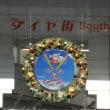 吉祥寺ダイヤ街south クリスマス飾り 2017