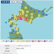 北海道地震20180906 震度7 : 一難去ってまた一難