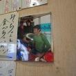 お好み焼き みっちゃん (呉市広)