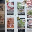 お店紹介!「天然氷のかき氷」 と 姫路城ラン