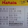 原田乳業、こだわりたまごプリンで昼食っ!><