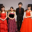 ティータイムコンサート Quartett Coccinell