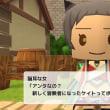 【ゲーム制作】ケイト・ブエルの小さな冒険その8