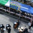 南林間文化祭