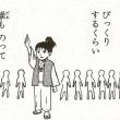 『熱沙奇巌城―魔大陸の鷹シリーズ』