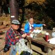 平成29年11月10日 御岳山(紅葉)めぐり行ってきました。(標高929m)