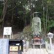 満願寺(2017年7月15日参拝)