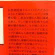 読書_ミレニアム2