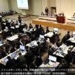 サイバー攻撃への日米安保5条適用 米国と協議へ・・・日本防衛増強を!