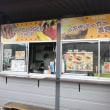 八千代産直市場の八千代鹿バーガーを食べました。