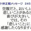 """超物理学での思念読み""""アセンション"""""""