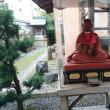 175 アチャコの京都日誌 賓頭盧さん (付き 期日前投票)嫉妬は怖い。