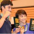 〇【世界選手権;体操】・・・・村上が日本女子63年ぶり金=白井2冠、跳馬で39年ぶりV