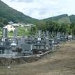 新町のお墓
