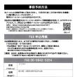 10月27日(土)中之島の大阪市中央公会堂で前川喜平さんと一緒に登壇します。