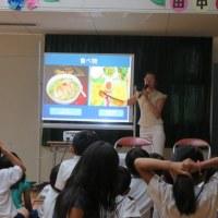 児童館の国際交流事業