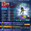 【号外!】ミッツのフォメ(無制限秋 2017.12.11)