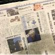 支援物資にお酒を入れないで、、、、、、阪神淡路大震災の教訓