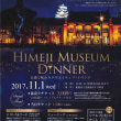 HIMEJI MUSEUM DINNER