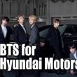 来た!動画♪  Hyundai Palisade