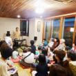 大阪 和泉市『そよ風』さんでのヒーリングシンセサイザー 「ホタルと演奏会」第八章 ♪