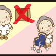 【イラストブログ】第42回 最近のおばあちゃん