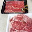冬みかんと牛肉