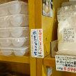 水まんじゅうの型 (12ヶ取り) 1枚129円!