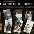 いま「ドラゴンへの道」の全てが明かされる!「レジェンズ・オブ・ドラゴン」全6冊、日本語版発売!!