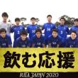 熊本県社会人サッカーリーグ vsFC武蔵ヶ丘