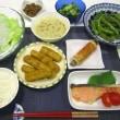 ☆銀鮭の西京漬(京都やま六)☆