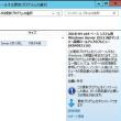 Windows Server2012 、Windows Server2012R2 に今月のマンスリー品質ロールアップのプレビュー(KB4093116,KB4093121)が配信されていました。