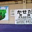11月2日(木) 串柿の里(2)