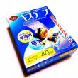 百円ショップへ寄り道→「キッチン排水口用ゴミキャッチャー」等を購入