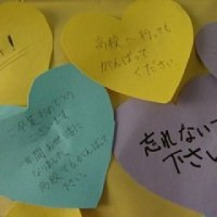 ぽかぽかの花を咲かせよう(3月13日)