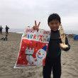 HARU優勝おめでとう!★LES