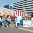 【活動報告】2018年5月21日(月)第9回大地震に備えるフォーラム 場所:中野区役所前庭