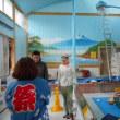 銭湯の「富士山のペンキ絵」描き さいたま市